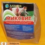 Свиноводство: какие витамины для поросят рекомендованы