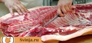 разделка свиной тушки